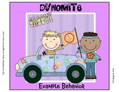 groovy themed classroom | Behavior Clip Chart or Pocket Chart: Groovy 70's Themed - Kindergarten ...