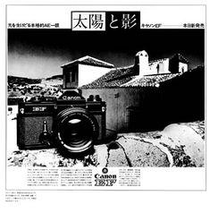 広告 Camera Gear, Film Camera, Camera Equipment, Canon Ef, Photo Wall Collage, Lightroom Presets, Photography Poses, Photoshop, Museum