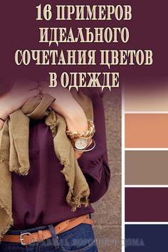 Modern Color Palette, Colour Pallete, Colour Schemes, Color Combos, Colour Combinations Fashion, Color Combinations For Clothes, Fashion Colours, Daily Fashion, Boho Fashion