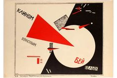 Vintage advertising poster Beat the Whites with the Red Wedge 1919 lithographic Soviet propaganda
