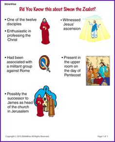 Did You Know this about Simon the Zealot (Story) - Kids Korner - BibleWise Bible Study For Kids, Bible Lessons For Kids, Kids Bible, Sunday School Lessons, Sunday School Crafts, Bible Stories, Stories For Kids, Bible Activities, Group Activities