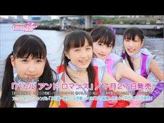 "▶ Momoiro Clover Z ""revolution - Endless Z Legend"" (without drama Full) - YouTube"