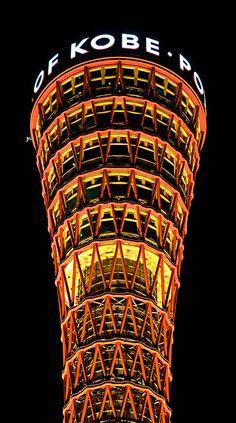 Port Tower in Kobe, Japan Cheap Air Max 90, Nike Air Max 87, Kobe Japan, Osaka Japan, Japan Architecture, Amazing Architecture, Amazing Buildings, Kobe City, Nike Inspiration