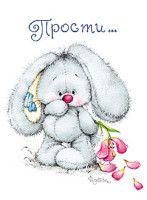 Tatty Teddy, Teddy Bear, Illustration Artists, Cute Illustration, Bugs Bunny, Cute Images, Cute Pictures, Coloring Books, Rabbits