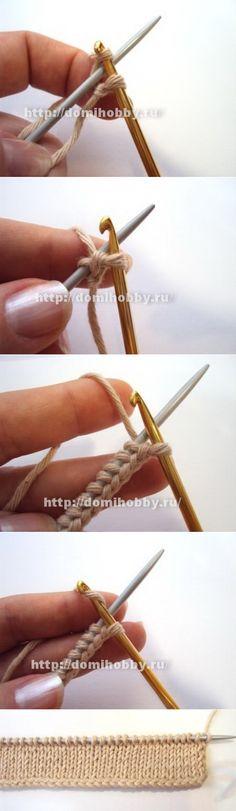 Хитрости вязания: Набор петель косичкой