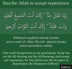 Duaa Islam, Islam Hadith, Islam Muslim, Islam Quran, Islam Religion, Hadith Quotes, Muslim Quotes, Quran Quotes, Quran Sayings