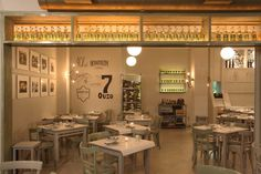 Greek-kitchen restaurant /  Athens Greece /  interior designer Sissy Raptopoulou