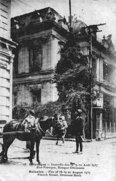 1917 18-19-20 ΑΥΓΟΥΣΤΟΥ ΠΥΡΚΑΙΑ ΟΘΩΜΑΝΙΚΗ ΤΡΑΠΕΖΑ.