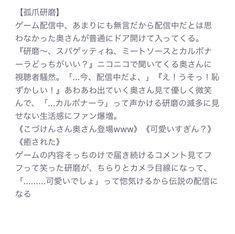 マネージャー 稲荷崎 ハイキュー 小説 夢 【ハイキュー】マネージャー?しません