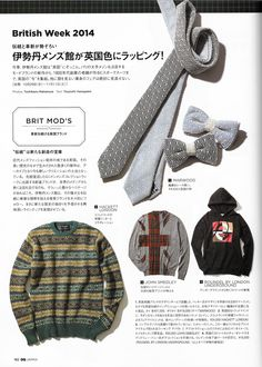 Marwood Mesh Lace Ties and Bow Ties in GQ Japan