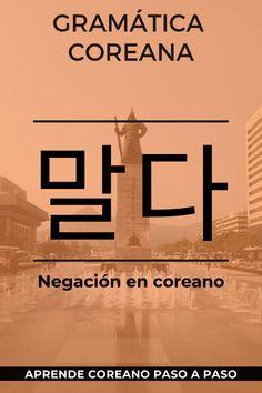 Learn Korean, Korean Language, Languages, Advice, Study, Learning, Korean Quotes, Words, Writing