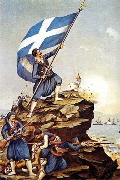 Έλληνες νησιώτες αγωνιστές του 1821.