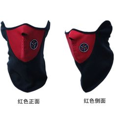 Outdoor Cycling mask windproof Cool ride bike mask winter Warm Dust Proof anti fog half face mask motorcycle skiing sport mas