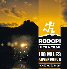 """Journey of a Dream: ROUT 100 MILES ADVENDURUN +8000 """"The Dream"""""""