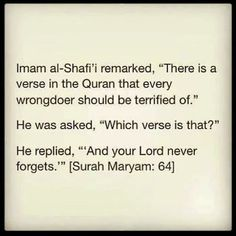 """Allah please forgive me """"ameen"""" Allah Quotes, Quran Quotes, Faith Quotes, Wisdom Quotes, Life Quotes, Quotes Quotes, Islamic Love Quotes, Muslim Quotes, Islamic Inspirational Quotes"""