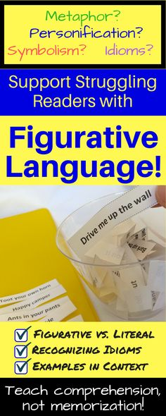 Teach kids how to recognize and understand figurative language in reading! This set of resources includes practice with metaphors, similes, personification, hyperbole, symbolism, idioms, and the difference between figurative and literal.