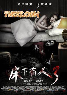 UNDER THE BED Film Horror Misteri Setan China Hongkong. Nonton Film Bioskop Online Streaming Gratis di http://TVXXi.com . . . #TVXXi #horror #filmsetan #filmhorror #streamingonline #filmasia #filmchina #horrorchina #filmhongkong #horrorhongkong #nontonstreaming #bioskoponline #bioskopgratis #theaterxxi #bioskop21 #downloadfilm #filmterbaru #nontonfilm #jadwalfilm #film2017 #filmhot #filmbioskop #indonesia #bioskopxxi #china #hongkong