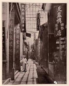 1860年的店招