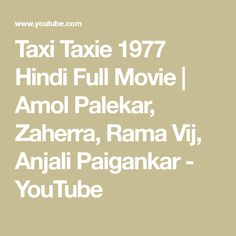 Taxi Taxie 1977 Hindi Full Movie | Amol Palekar, Zaherra, Rama Vij, Anjali Paigankar - YouTube Amol Palekar, Asha Bhosle, Star Cast, Hindi Movies, Taxi, Movie Stars