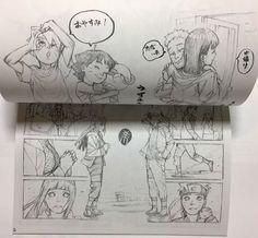 Naruhina after Pain battle - Boruto & Himawari - Naruhina Married. Boruto And Sarada, Naruto Comic, Naruto Shippuden Sasuke, Naruto Art, Anime Naruto, Naruto Sketch Drawing, Evans Art, Boruto Characters, Familia Uzumaki