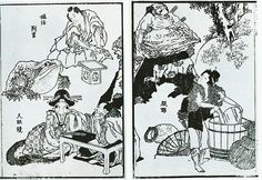 """This is from Hokusai's """"Manga,"""" or manual of drawing. It depicts various """"unseemly sights"""": top left, a man about to commit hara-kiri with a frog beside him; below him, a woman's magnified face; top right, a man making an ostentatious display of strength by lifting a boulder; bottom right, a partially clad woman takes a pickled radish from a barrel. Image scanned (and text description modified) from Metropolitan Museum of Art bulletin, Summer 1985."""