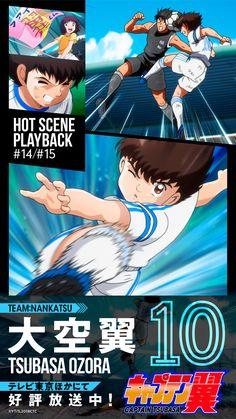 Captain Tsubasa, Cartoon Characters, A Cartoon, Star Wars, Old Anime, Starco, Diabolik Lovers, Karate, Cartoon Network