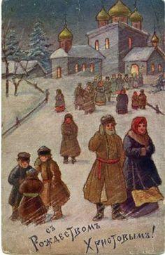 Рождество. Старинные открытки — Татьянин день