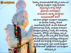 H Vedic Mantras, Hindu Mantras, Jai Hanuman, Shri Ganesh, Telugu Inspirational Quotes, Rangoli Border Designs, Devotional Quotes, Hindu Dharma, Om Namah Shivaya