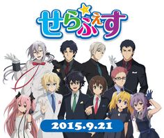 EVENT 2nd -終わりのセラフ/Seraph of the End animated TV series-