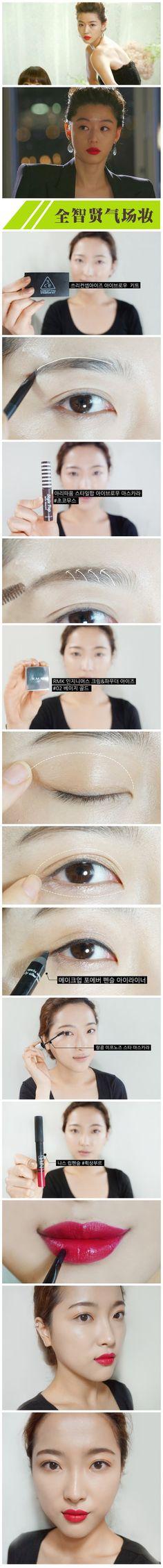 #korea #makeup #series