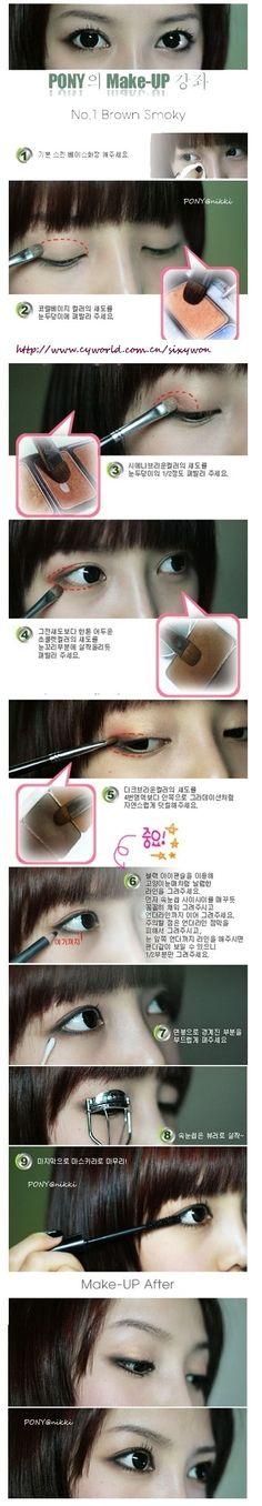 BEAUTY: Make-up Tutorials By The Ulzzang Pony # pony`s makeup book on kstargoods.com