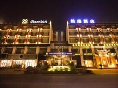 Huangshan Parrion Huangshan Hotel China, Asia Stop at Parrion Huangshan Hotel to discover the wonders of Huangshan. The property features a wide range of facilities to make your stay a pleasant experience. Free Wi-Fi in all rooms, casino, 24-hour room service, Wi-Fi in public areas, car park are just some of the facilities on offer. Television LCD/plasma screen, non smoking rooms, air conditioning, desk, mini bar can be found in selected guestrooms. Access to the hotel's spa, ...