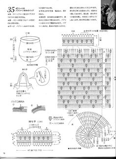 6-1.jpg (1164×1600)