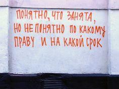 Прямая речь: Художник Кирилл Кто о защите городской среды. Изображение №21.