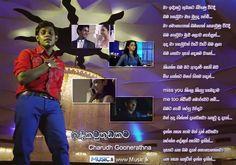 Idikatu Thudakata - Lyrics - Charudh Goonerathna  Download Video:  http://www.music.lk/download-idikatu-thudakata-charudh-goonerathna-video Download Audio: http://www.music.lk/download-idikatu-thudakata-charudh-goonerathna-mp3  #Sinhala #Lyrics #SinhalaSong