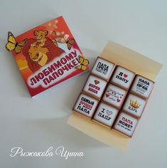 Gallery.ru / Фото #6 - Мои макеты (шаблоны) на шоколад ч.2 - jozefina-sweet