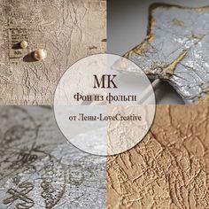 Mixed Media Tutorials, Decoupage Vintage, Diy Scrapbook, Scrapbooking, Book Making, Bookbinding, Master Class, Craft Tutorials, Diy Art