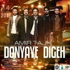 """دانلود آهنگ جدید #امیر_تاجیک بنام دنیای دیگه هم اکنون از #پاپ_موزیک دانلود کنید #popmusic  New Music """" Donyaye Dige """" by #Amirtajik,available now on #PopMusic Download now & enjoy  http://pop-music.ir/%D8%A2%D9%87%D9%86%DA%AF-%D8%AC%D8%AF%DB%8C%D8%AF-%D8%A7%D9%85%DB%8C%D8%B1-%D8%AA%D8%A7%D8%AC%DB%8C%DA%A9-%D8%A8%D9%86%D8%A7%D9%85-%D8%AF%D9%86%DB%8C%D8%A7%DB%8C-%D8%AF%DB%8C%DA%AF%D9%87  WwW.Pop-Music.Ir"""