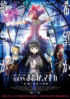 Mahou Shoujo Madoka Magica Movie 3 Hangyaku No Monogatari Genres Drama