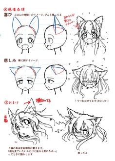 Manga Drawing Design How to draw a neko - girl with cat ears - drawing reference Drawing Techniques, Drawing Tips, Drawing Sketches, Drawing Base, Manga Drawing, Anatomy Drawing, Art Reference Poses, Drawing Reference, Face Reference