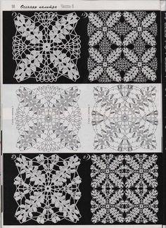 "Photo from album ""ДУПЛЕТ on Yandex. Filet Crochet, Crochet Doily Patterns, Crochet Chart, Crochet Squares, Thread Crochet, Crochet Granny, Crochet Doilies, Crochet Stitches, Crochet Flowers"