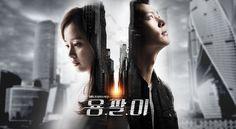 Yong Pal OST