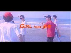 """Suchmos """"GIRL feat. 呂布""""(Official Music Video) - YouTube"""