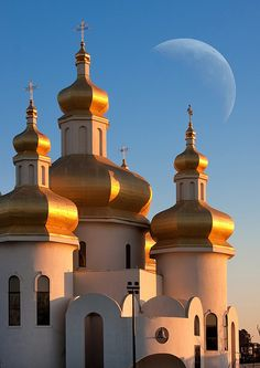 Ukranian Orthodox Church, Baltimore, MD! I know where this is #saintmichaels #Ukrainian #orthodox
