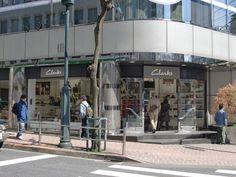 クラークス渋谷 ~Clarks~ - 1-9-2 Jinnan, Shibuya-ku, Tōkyō / 東京都 渋谷区 神南1-9-2