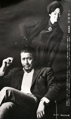 Stripes ~ Old Man Fancy. Toshiro Mifune, Japanese Film, Japanese Artists, Vintage Japanese, Samurai, Geisha, Actor Studio, Film School, Portraits