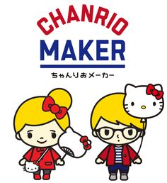 Chanrio maker -- Your very own #Sanrio Avatar!!!! Custom everything from eyes, eyebrows, outfit, etc. Fun! o(^▽^)o
