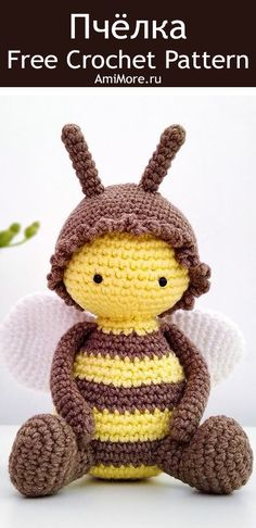 Amigurumi Doll Pattern, Crochet Amigurumi Free Patterns, Crochet Stitches Patterns, Knitting Patterns, Crochet Bee, Crochet Dragon, Crochet Dolls, Free Crochet, Stuffed Toys Patterns