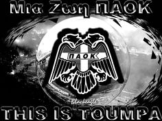 PAOK rules Thessaloniki, Greece, Darth Vader, Counting, Addiction, Soccer, Fictional Characters, Heart, Sports