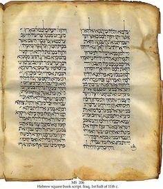"""Un Tárgum (hebreo: תרגום) era una traducción al arameo de la Biblia hebrea producida o compilada en el antiguo Israel y Babilonia desde el período de Segundo Templo hasta comienzos de la Edad Media (finales del primer milenio).Targum significa """"interpretación"""" y """"traducción"""". Los 2 más importantes targumim para propósitos litúrgicos son: Tárgum de Onquelos de la Torá (Ley) Tárgum de Jonathan de los Nevi'im (profetas).Sólo los judíos mizrajíes lo siguen usando como texto litúrgico."""